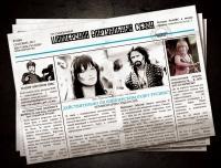 Вестник РусШВС - сентябрь 2013 - Часть 1