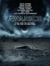 Трейлер к фильму с Кевином Сорбо Avarice